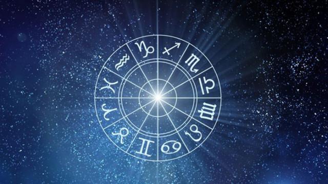 Дневен хороскоп и съветите на Фортуна – неделя – 23.08.2020