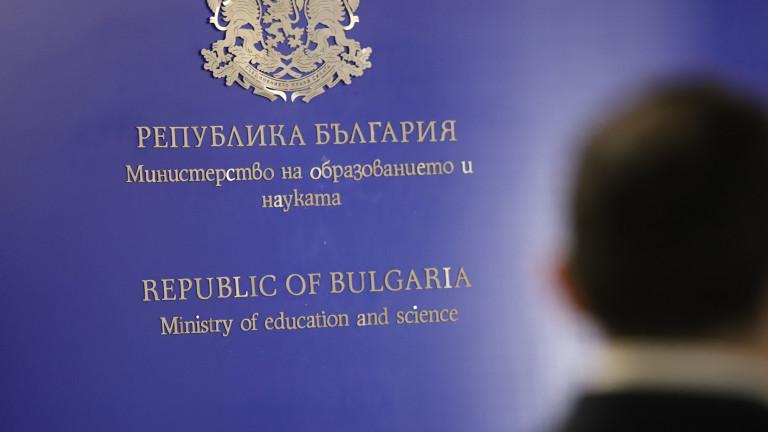 29 зрелостници ще получат национална диплома за отличен успех от
