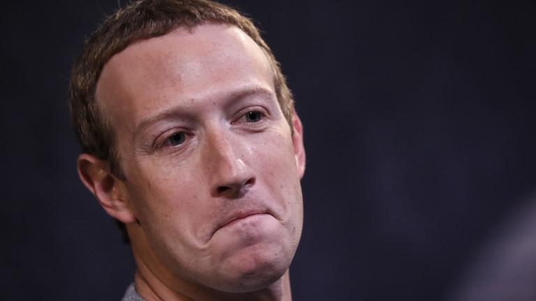 Както много други милиардери, иМарк Зукърбъргне получава космическа заплата от