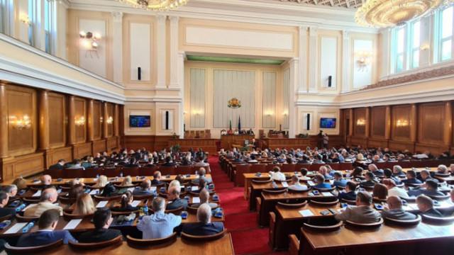 Размяна на обвинения след предложение на ГЕРБ за временната комисия за СРС