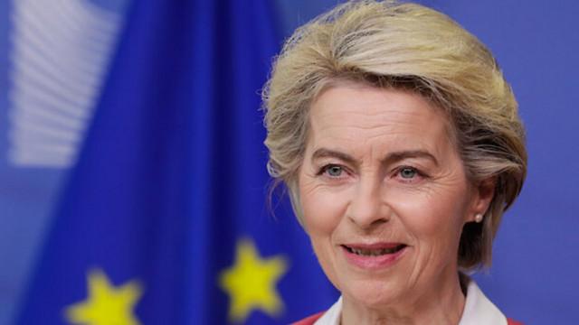 ЕК се обяви за отмяна на наложените от САЩ ограничения спрямо ЕС