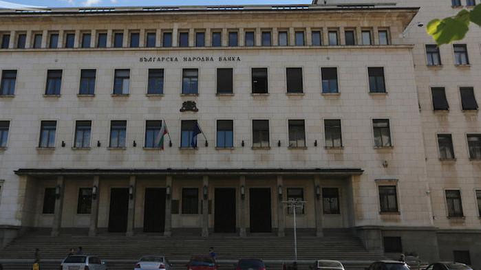 Българската народна банка е осъдена по Закона за отговорност на