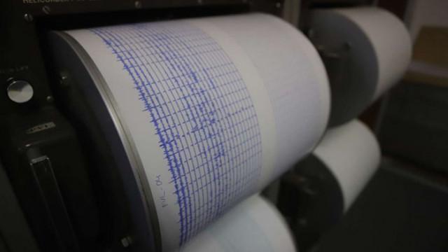 Земетресение край Бобов дол
