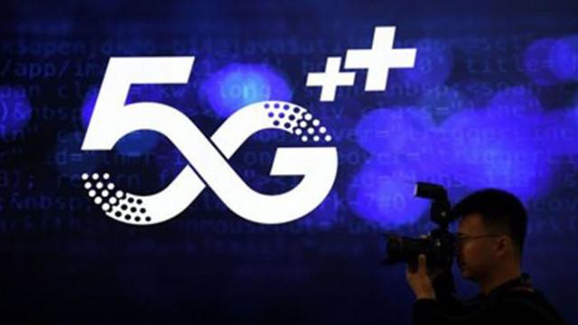 Развитието на 5G в Пекин се ускорява