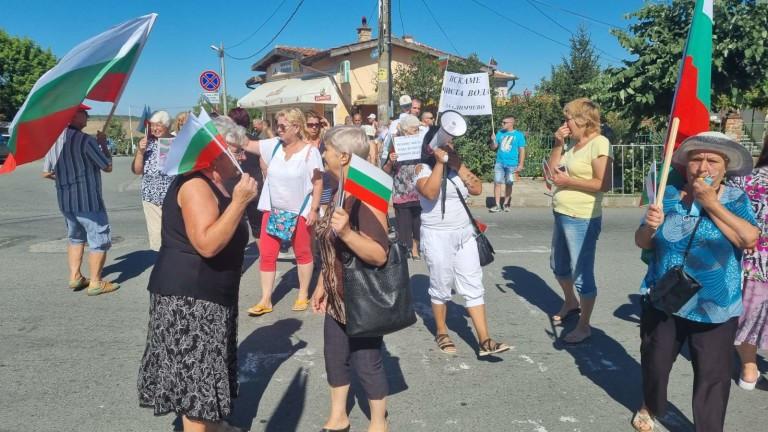 Протест заради некачествена вода затвори пътя Бургас - Малко Търново