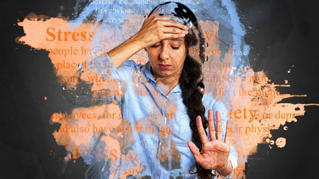 Начини за облекчаване на стреса