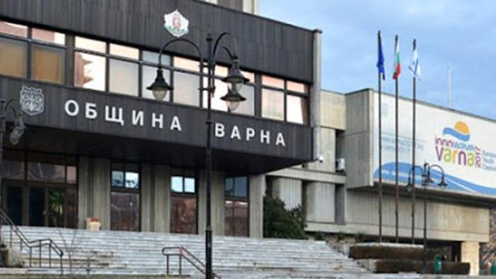 Общинският съвет във Варна се събира за 19-ти път от