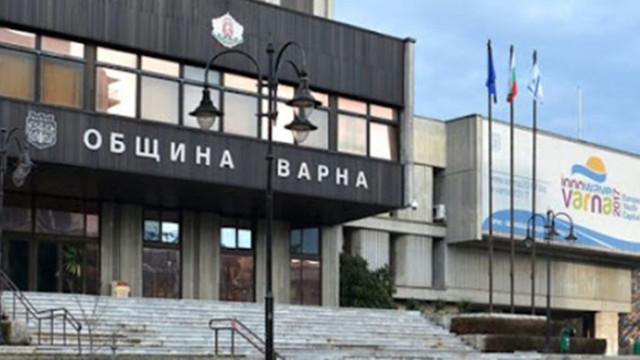 Варненският общински съвет ще разгледа три точки на днешното си заседание