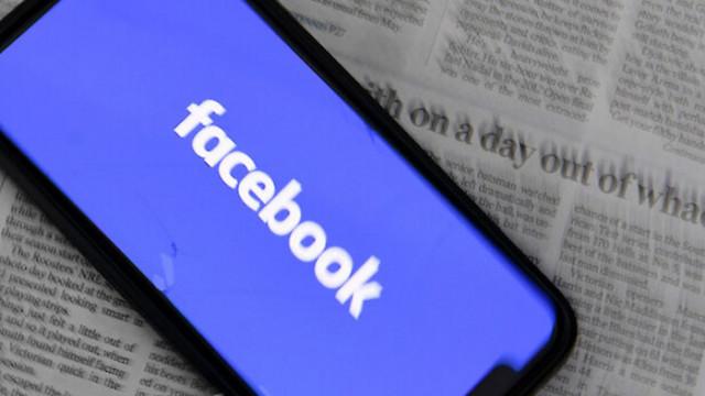 Facebook започва чистка на фейк новини за COVID