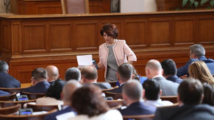 Десислава Атанасова: Ще гласуваме волеизявлението на Николов, но не и кабинет на ИТН