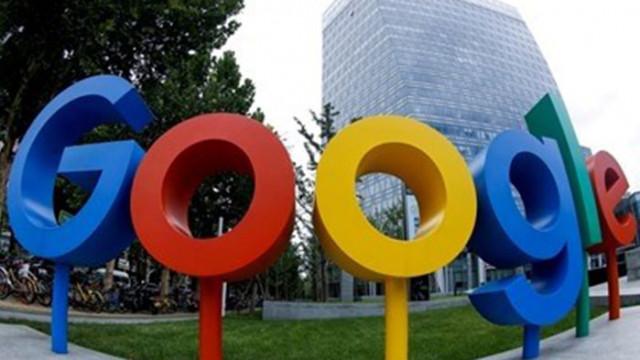 Служителите на Google може да взимат по-малки заплати, ако работят от вкъщи