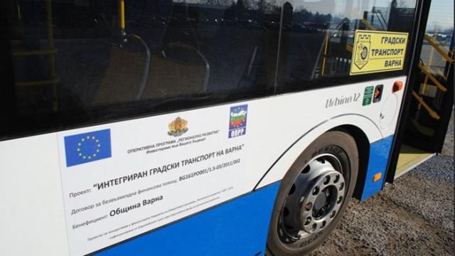 Пускат ново приложение за закупуване на билети за градския транспорт
