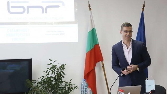 СЕМ даде начало на процедурата за избор на генерален директор на БНР