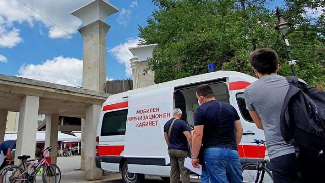 154 са ваксинираните за седмица във мобилните имунизационни центрове