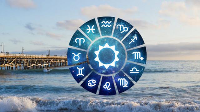 Дневен хороскоп – неделя – 15.08.2021