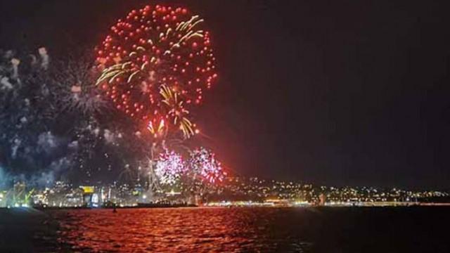 Варна отбелязва празника на града