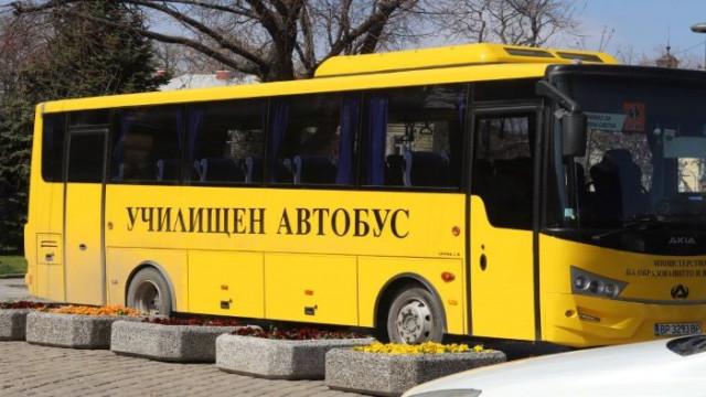 35 общини от 18 области ще получат училищни автобуси за новата учебна година