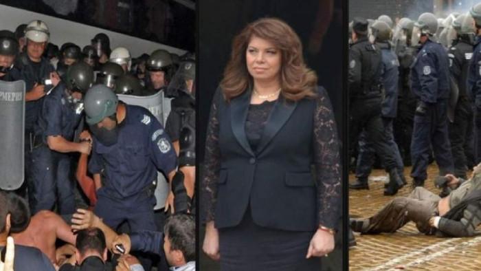 Забравила си полицейското насилие през 2009 г. и как БСП не разреши разследване