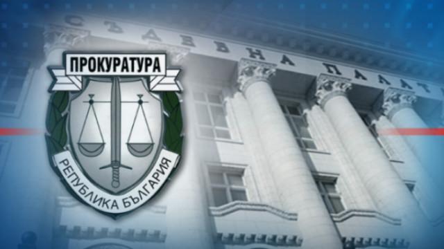 Асоциацията на прокурорите алармира за грубо погазване на независимостта на съдебната власт