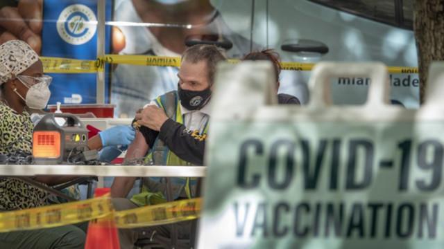 Американските власти одобриха поставянето на трета доза от ваксините срещу COVID-19