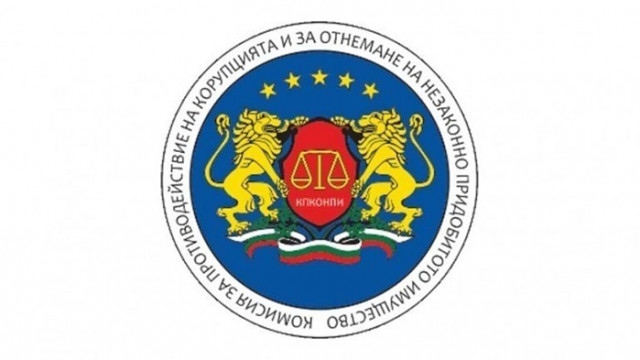 КПКОНПИ с акция в Свиленград заради обществена поръчка за 800 хил.лв.