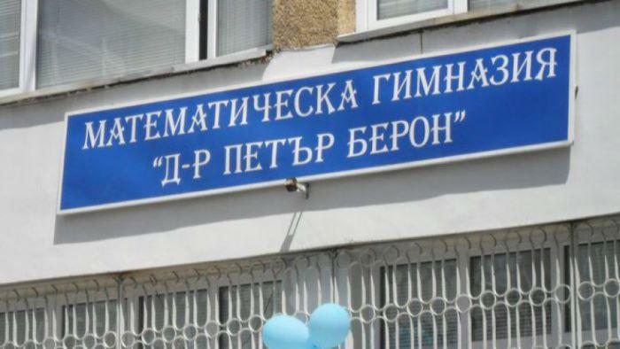 """Три нови """"Училища за пример"""" от област Варна"""
