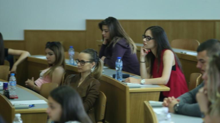 18 държавни университета ще обучават безплатно по защитени специалности