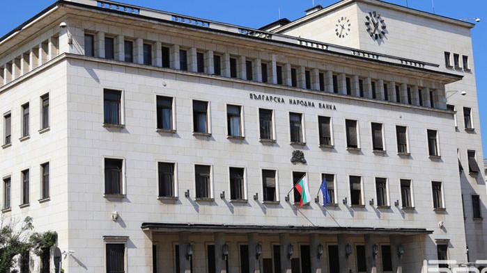 Административен съд – Варна осъди  БНБ да заплати обезщетение за имуществени вреди
