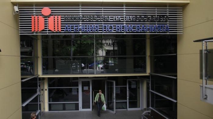 Сметна палата: Агенцията по вписванията не защитава добре личните данни