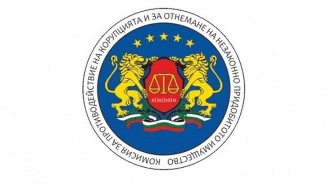 КПКОНПИ ще обжалва решението за конфликт на интереси по случая с Александър Манолев
