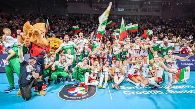 Българските волейболистки завършиха първи в групата си на Евроволей