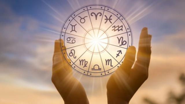 Дневен хороскоп и съветите на Фортуна – четвъртък, 26 август 2021 г.
