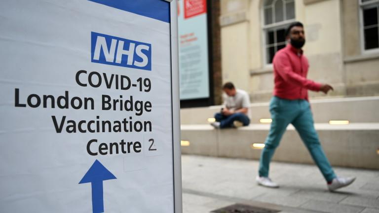 Британците критични към реакцията на правителството срещу пандемията