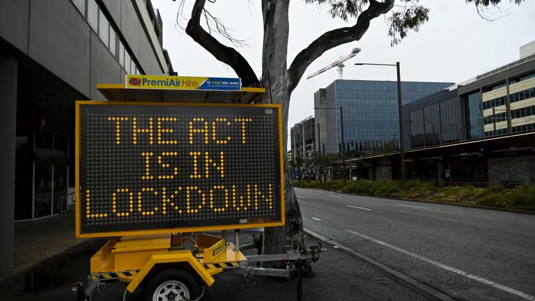 Нови COVID-19 рекорди в Австралия въпреки близо два месеца строг локдаун