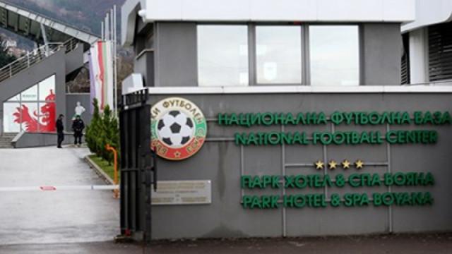 БФС: Успехите на ЦСКА и Лудогорец са атестат за повишаването на нивото на родния клубен футбол