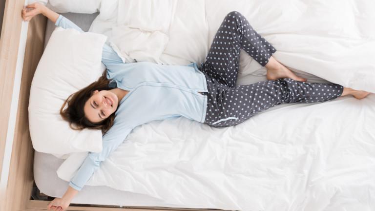 Сънят, разтягането вечер и упражненията, с които отпускаме тялото и ума