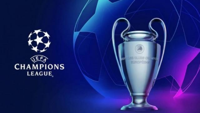 УЕФА обяви програмата на първия кръг на Шампионска лига