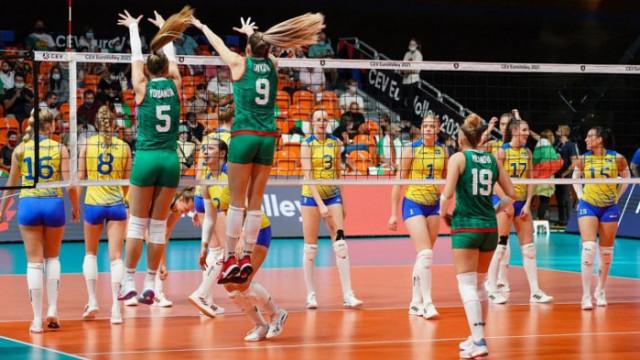 Швеция отстрани България от Евроволей 2021