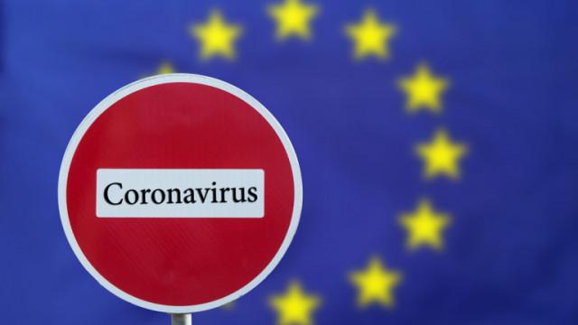 ЕС връща ограниченията за влизане от САЩ и още 5 страни