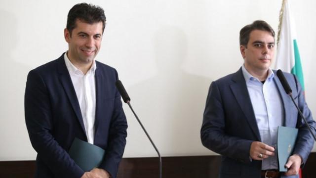 """Генов: """"Проектът"""" Петков – Василев е доза кюспе за политически наивници"""