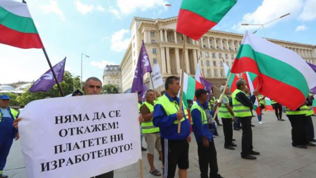 """""""Автомагистрали-Черно море"""" излязоха на протест пред президентството"""