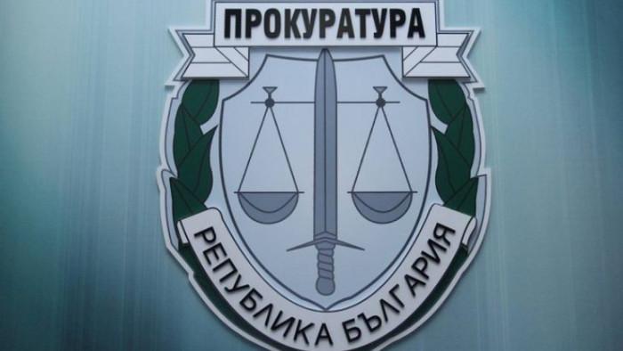 Прокуратурата смята, че закриването на спецмагистратурите ще има негативен ефект.