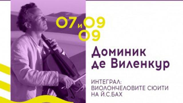 """Четири концерта са включени в бароковия модул на ММФ """"Варненско лято"""""""