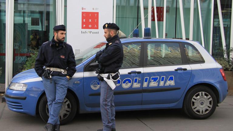 Полиция в Италия нахълта във фирма за военни дронове, незаконно придобита от Китай