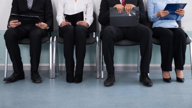 С около 14% е намалял броят на трайно безработните за година