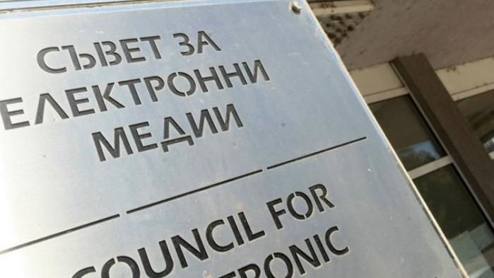 Културната комисия отхвърли отчета на СЕМ