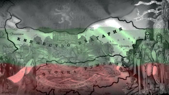 Навършват се 136 години от Съединението на Княжество България с Източна Румелия