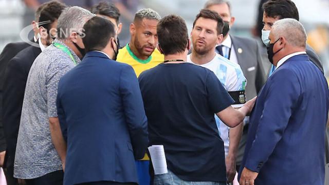 Здравните власти нахлуха на терена и прекратиха мача Бразилия - Аржентина