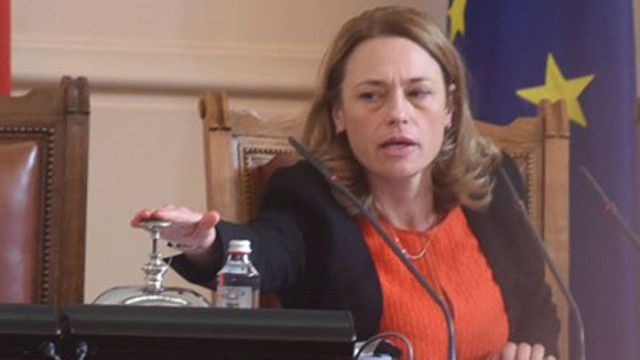 Гаф на Ива Митева, призова Десислава Радева на парламентарната трибуна