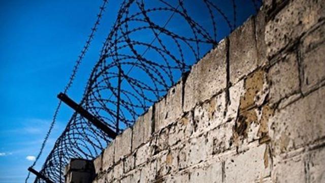 Осъдиха рецидивист три години затвор за кражба